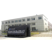 YTS Technology Co., Ltd./YTS NANO Technology